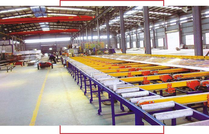 自有工程产品生产厂